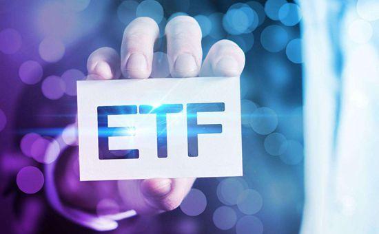 投资理财产品,什么是ETF基金,ETF基金