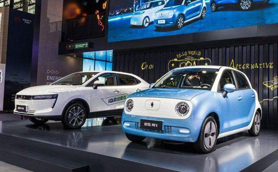 新能源,新能源汽车,汽车经销商