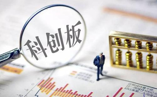 上海科创板,公募基金和私募基金,公募基金,私募基金