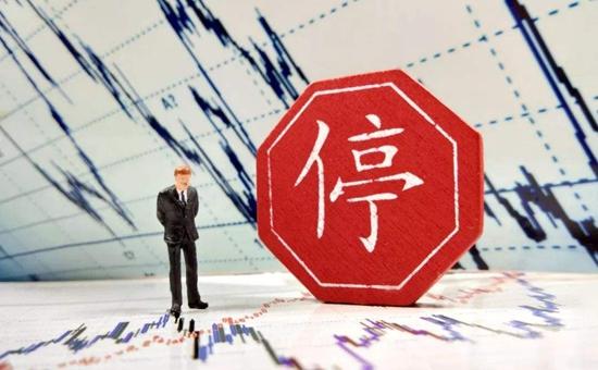 复牌指某种被停牌的证券恢复交易。股改或者对价后,复牌第一天没有涨跌幅限制。而对于非股改情况下的复牌,是有涨跌幅限制的。对上市公司的股票进行停牌,是证券交易所为了维护广大投资者的利益和市场信息披露的公平、公正以及对上市公司行为进行监管约束而采取的必要措施。