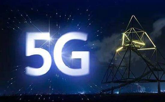 中国进入5G时代,5G手机将上市,产业,PCB板
