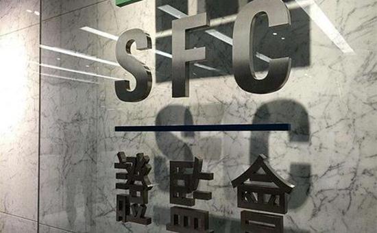 香港财政司、金管局、香港证监会表示暂未见大规模资金进出,银行资金充裕,券商流动性充足。我们一起来看看具体情况。