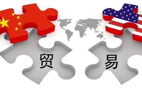 """市场依旧在关注外汇市场动态与国际贸易关系的进展。近日,美国指责中国是""""汇率操纵国"""",美国的行为遭到国际舆论强烈质疑。"""