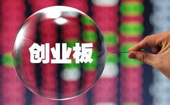 近日,中国创业板盈利增速边际改善,低位精选指基长线布局。关于近日创业板的情况,我们一起来看看吧。