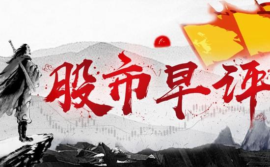 股市早八点,基本面,中国广核集团,申购