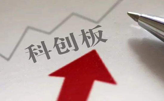 本周是上海科创板正式开市的第四周,上海科创板一直是投资者关注的焦点,上海科创板为融资融券业务发展提供了样板。