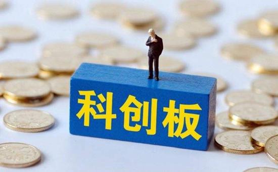 券商,上海科创板,持仓