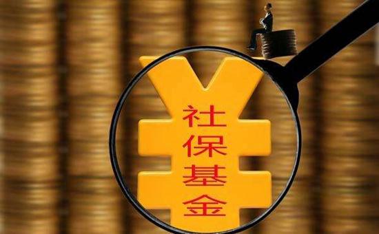 社保基金,券商,上海科创板