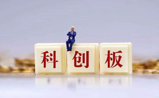 上海科创板,中国上市企业