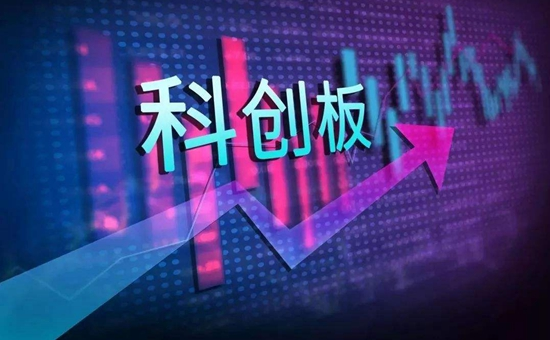 上海科创板,筹码,金融机构,转融券业务