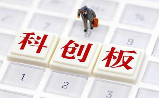 上海科创板,企业上市