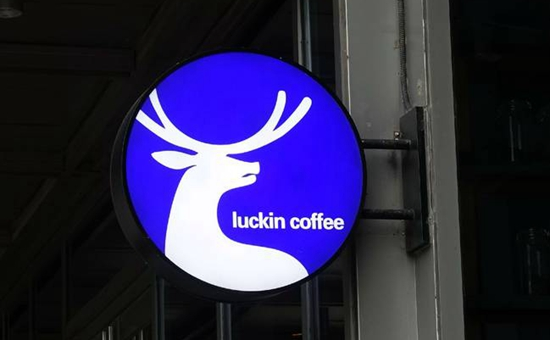 瑞幸咖啡上市,财报