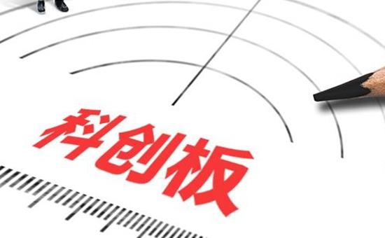 上海科创板,投资者,A股市场