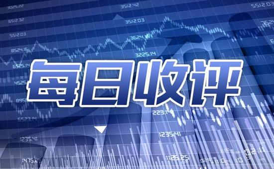 今日港股收盘,恒指探底回升收涨0.94% ,新世界发展涨近7%领涨蓝筹股票。今日港股行情如何呢?让我们一起来看看吧。