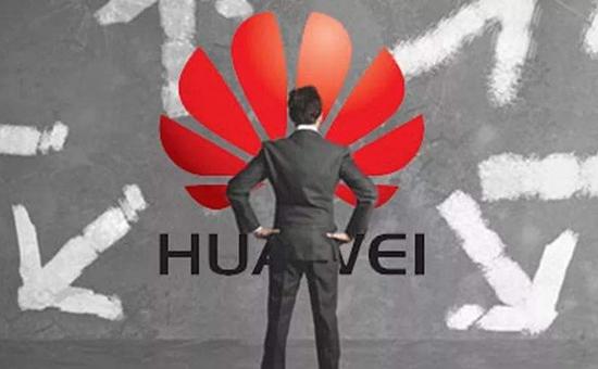 中国进入5G时代,深圳华为公司