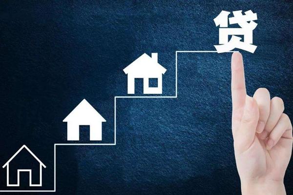 房贷利率上调,首套房贷利率