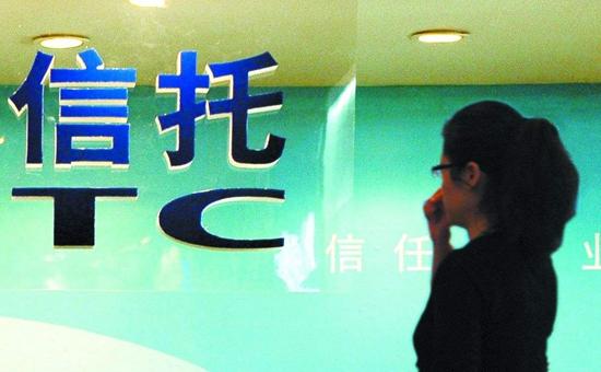 近日,吉林省信托有限责任公司(以下简称吉林信托)因与盛京银行合同纠纷诉前保全,其所持深交所上市公司东北证券(股票代码:000686)的2.76亿股被司法冻结,占其持股比例的99.99%。