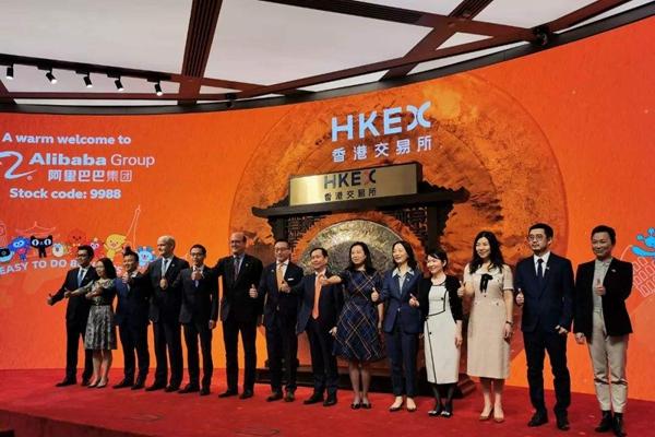 阿里巴巴今日香港上市,阿里巴巴香港上市,港股第一大市值公司